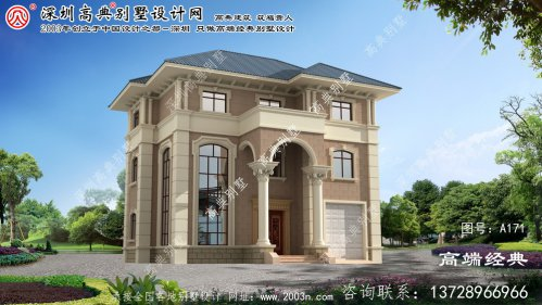 南长区简单实用的农村法式三层别墅设计图