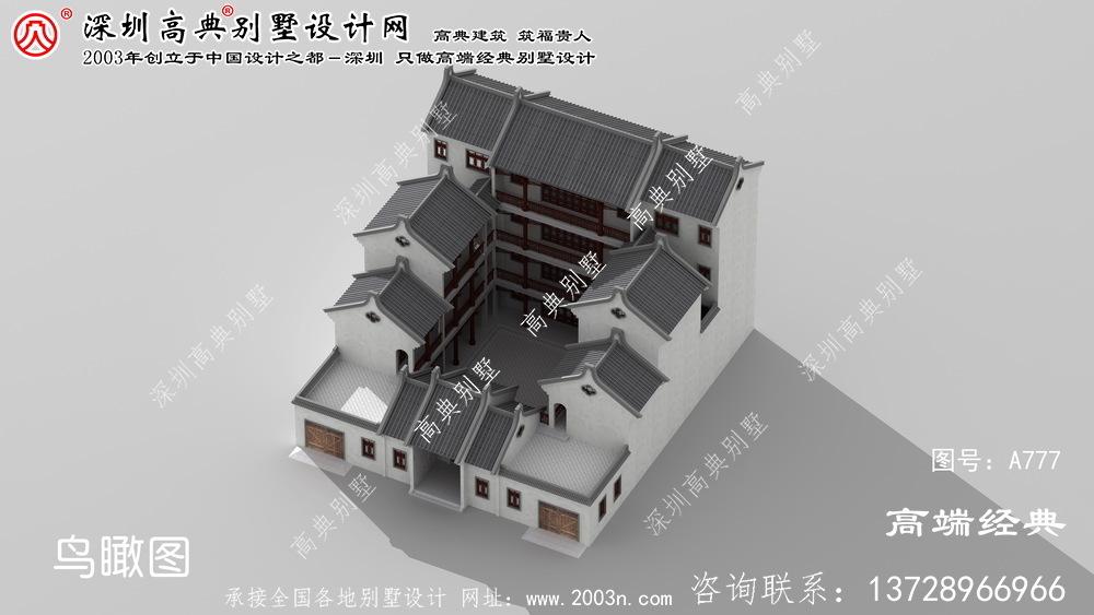 华安县四层庭院别墅设计图
