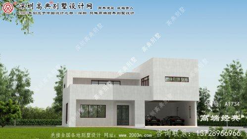 临猗县二层乡村小别墅设计图
