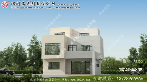 武宣县80平米别墅平面图