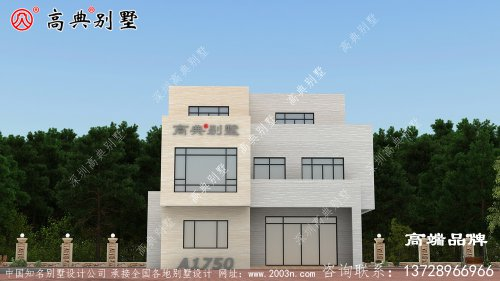 农村80平米自建房设计图