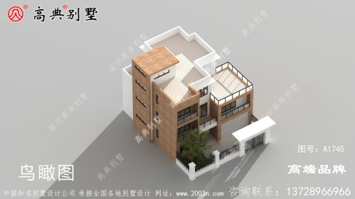 自建房三层设计图典雅不失田园清新风