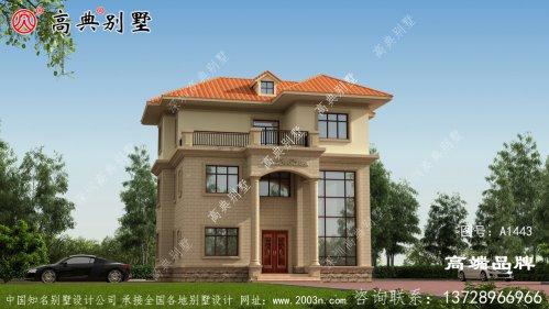 房子创意设计大气 、简单就好