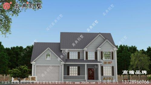 农村修房子设计图外观非常漂亮