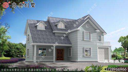 农村房子设计图采光大气