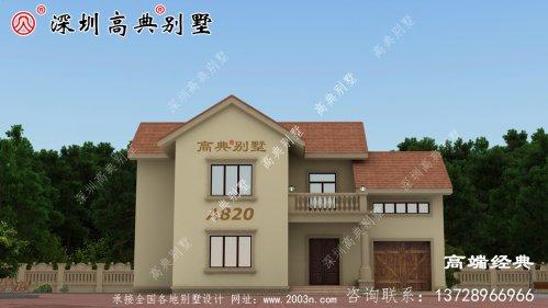 农村别墅设计图,外观简约大气,造价经济实惠