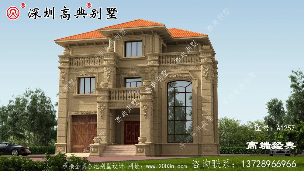 三层小别墅 ,时尚 美观 ,适合 乡村 自建 ,功能设计 齐全 ,经济实用 。