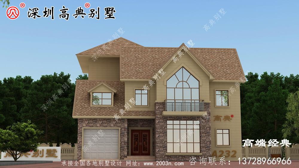 三层楼的设计图农村简单大气,家庭多,可以这样建造。