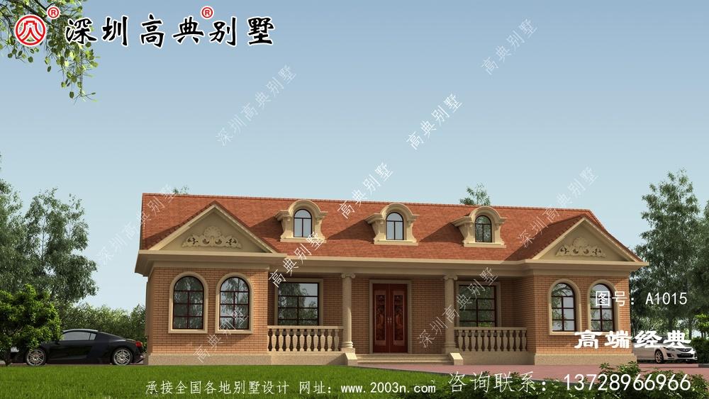 农村一层别墅设计图,住着舒适又安心
